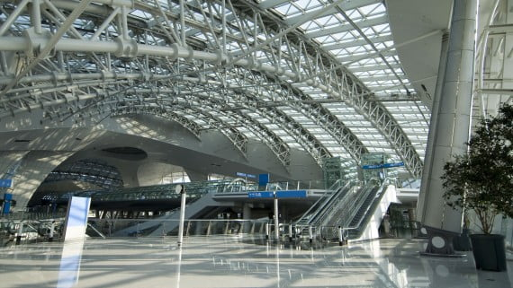 Aeroporto internacional de Incheon, Corea