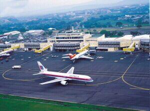Aeropuerto Santamaria de Costa Rica