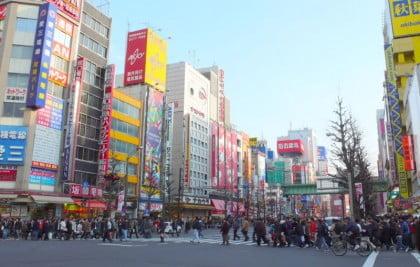 Akihabara en Japón