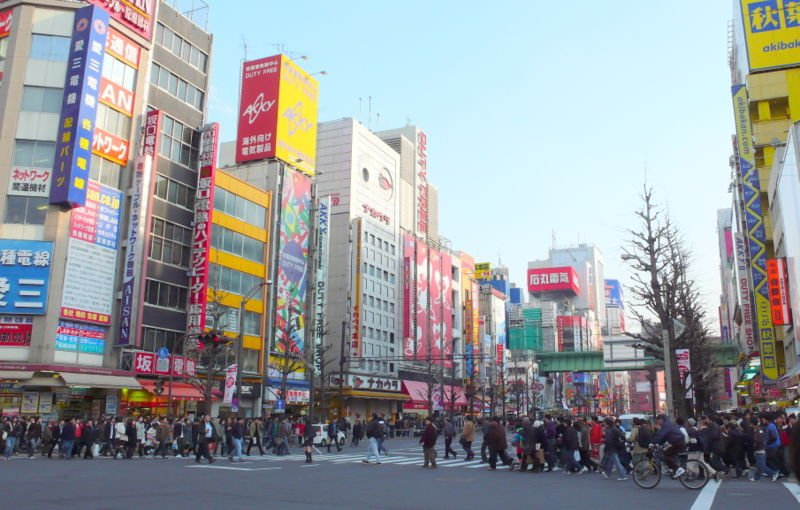 Akihabara en Japon