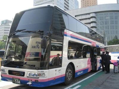 Autobús en Japón