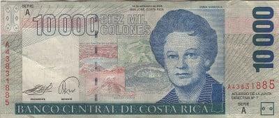 Billete de curso legal en Costa Rica