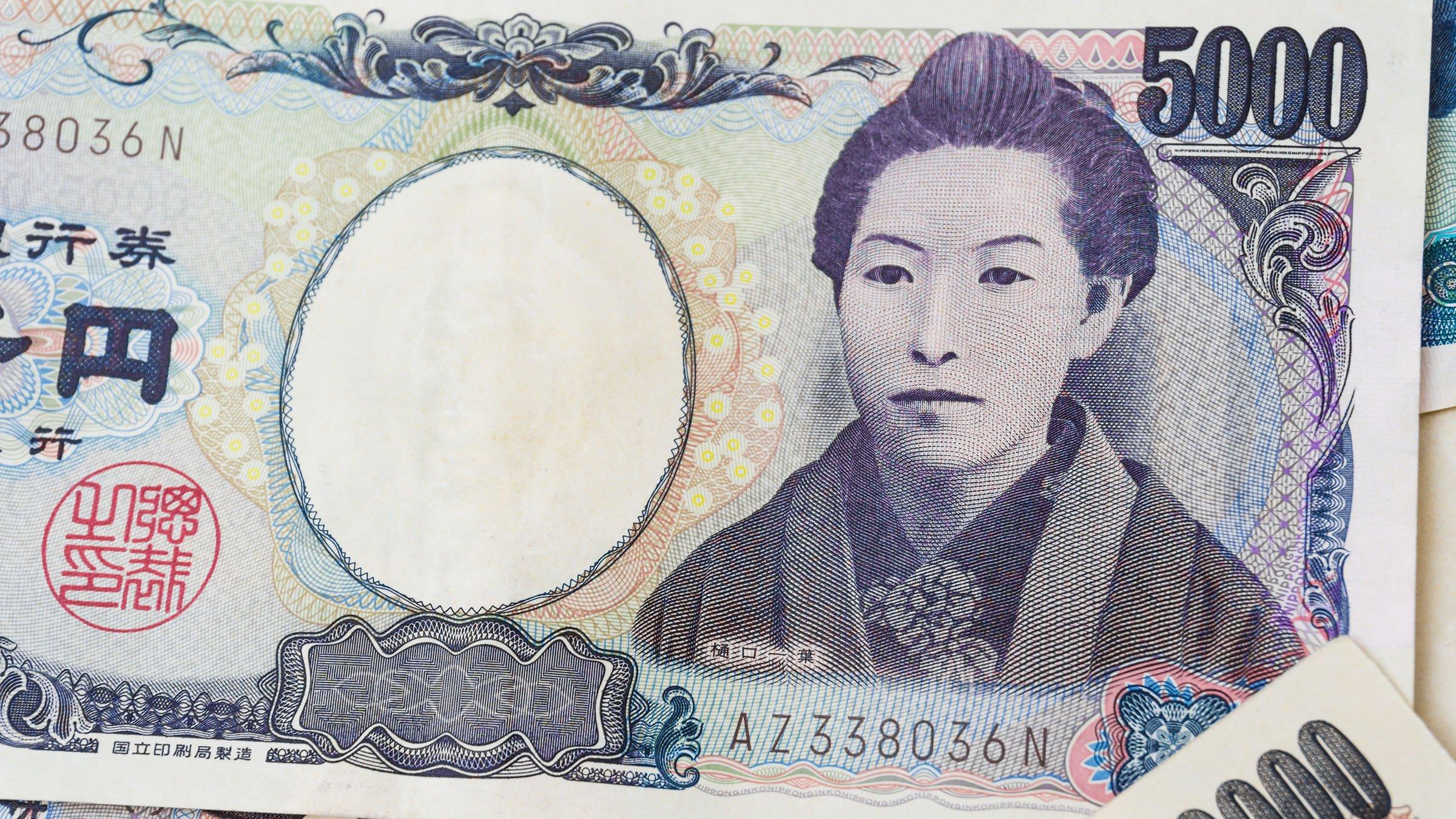 Caracter sticas del billete de yenes for Cuanto cuesta un billete de tren de barcelona a paris