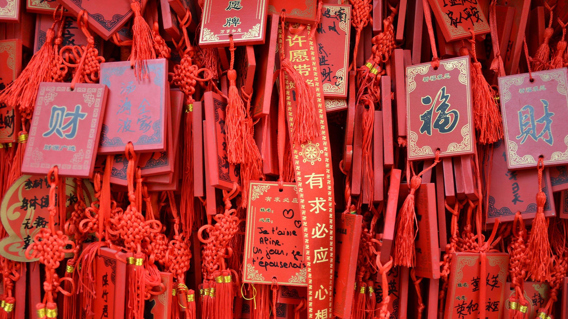 Creencias religiosas de China