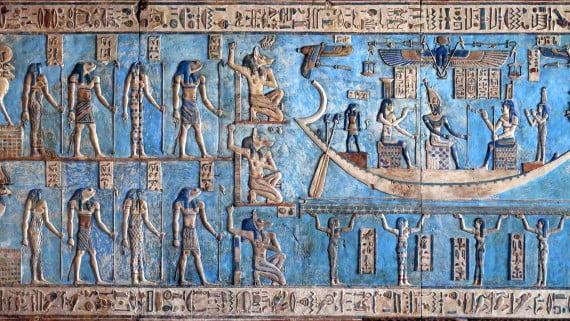 Dinastías del Antiguo Egipto