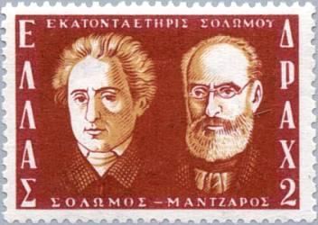 Dionisio y Nicolas creadores de himno griego