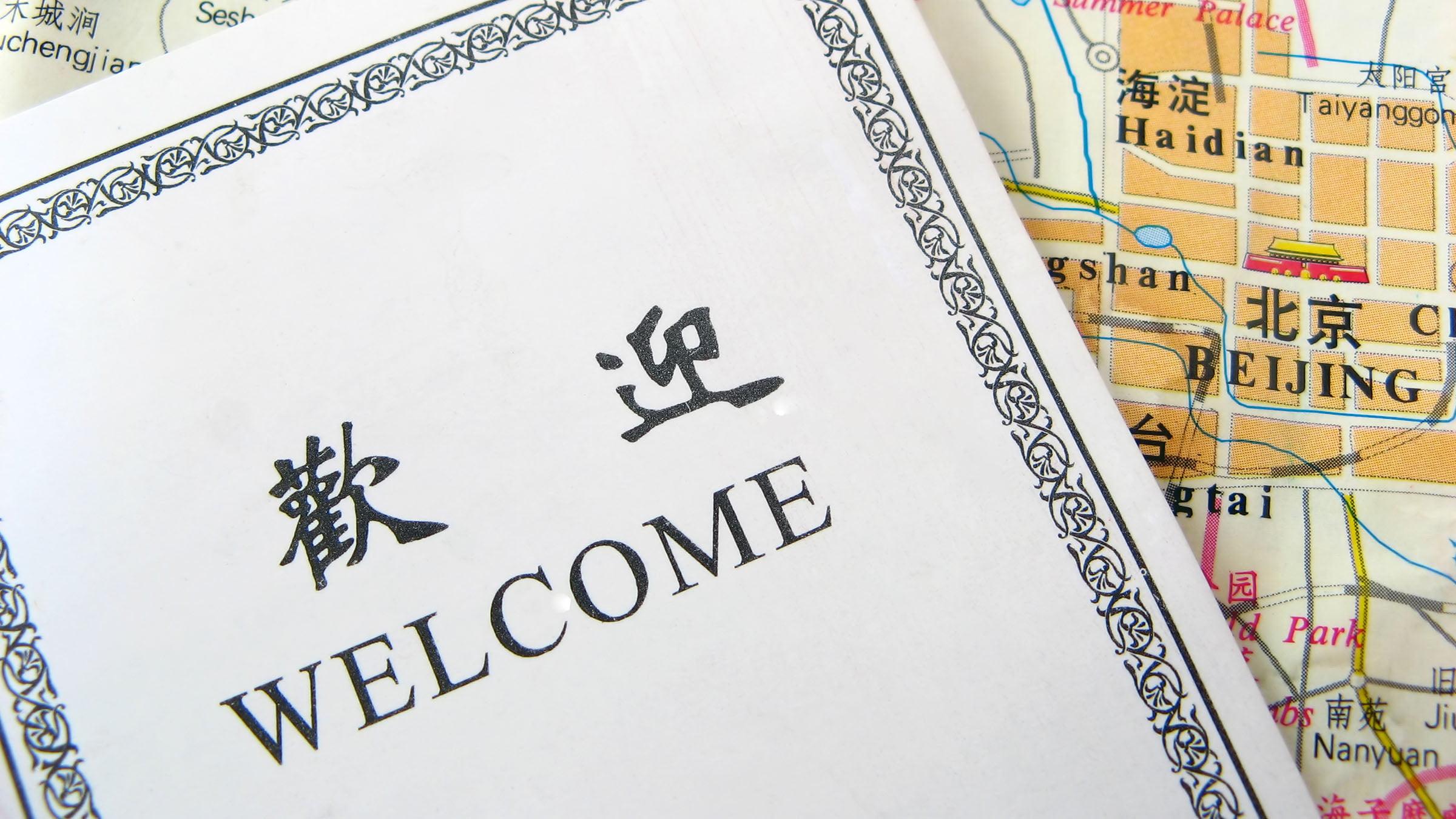 Consejos, documentación y requisitos para viajar a China