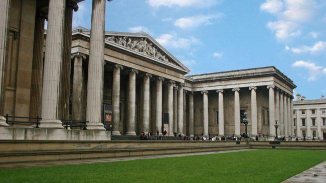 Donativos en el Museo Británico de Londres
