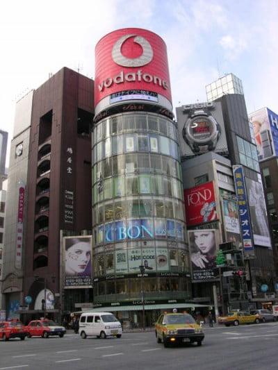 Edificio Sanai en Ginza