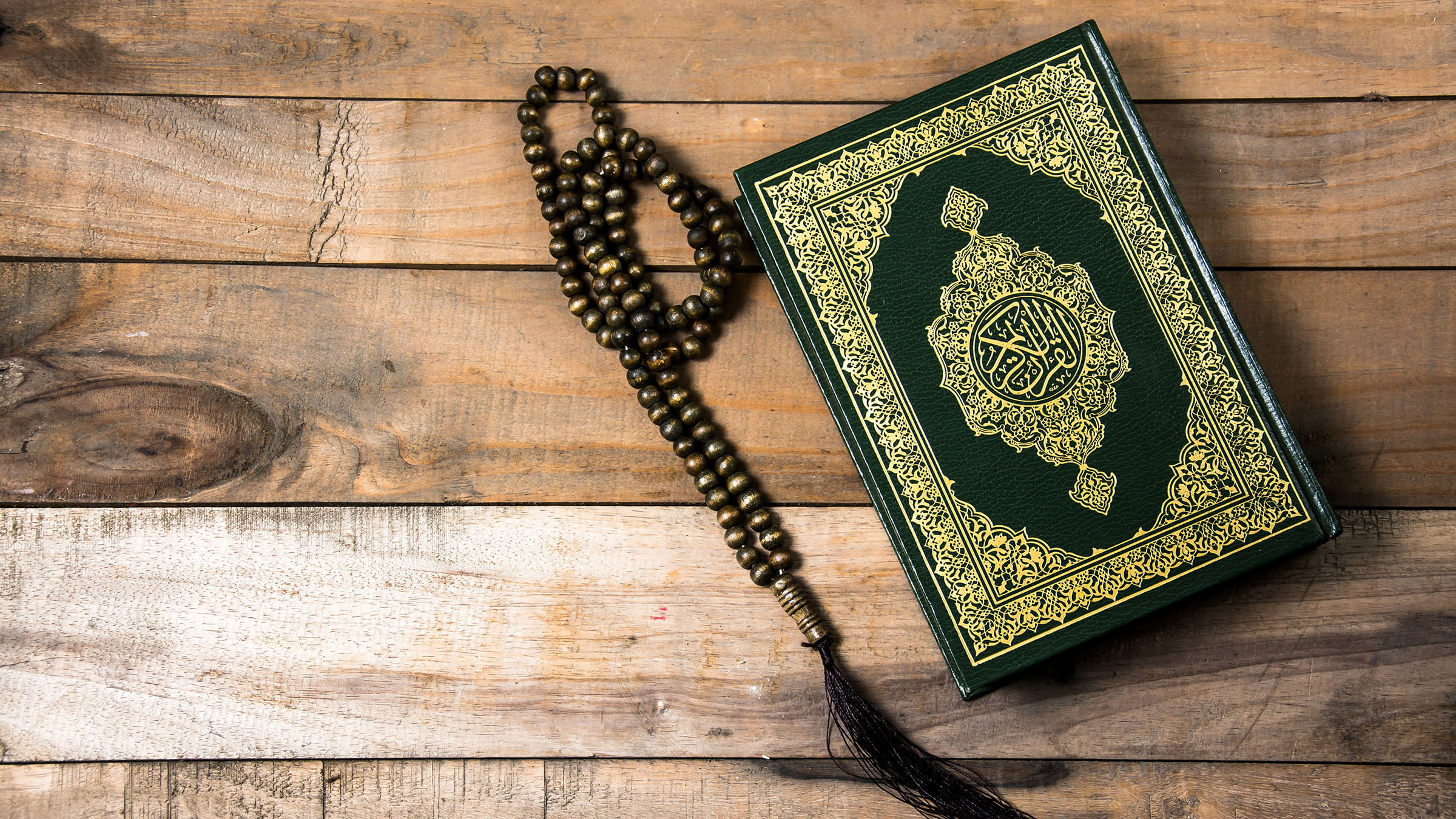 Curiosidades del Corán