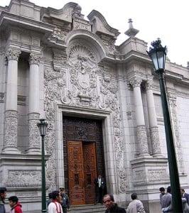 Entrada al Palacio de Gobierno