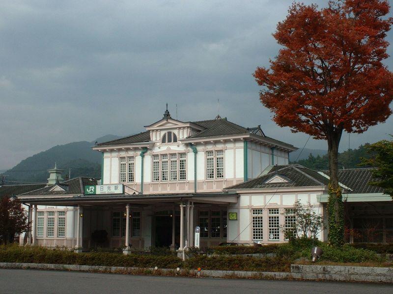 Estacion del tren en Nikko