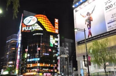 Ginza en Tokio