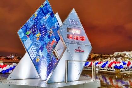 Instalaciones para los Juegos Olímpicos de Invierno 2014