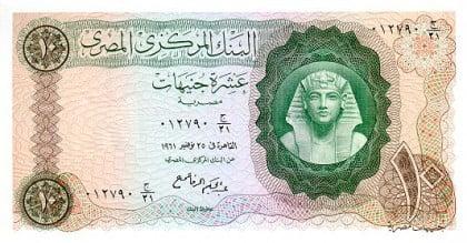 Resultado de imagen de moneda i billetes de egipto