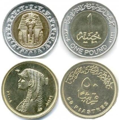 Moneda de egipto - Oficinas de cambio de moneda ...