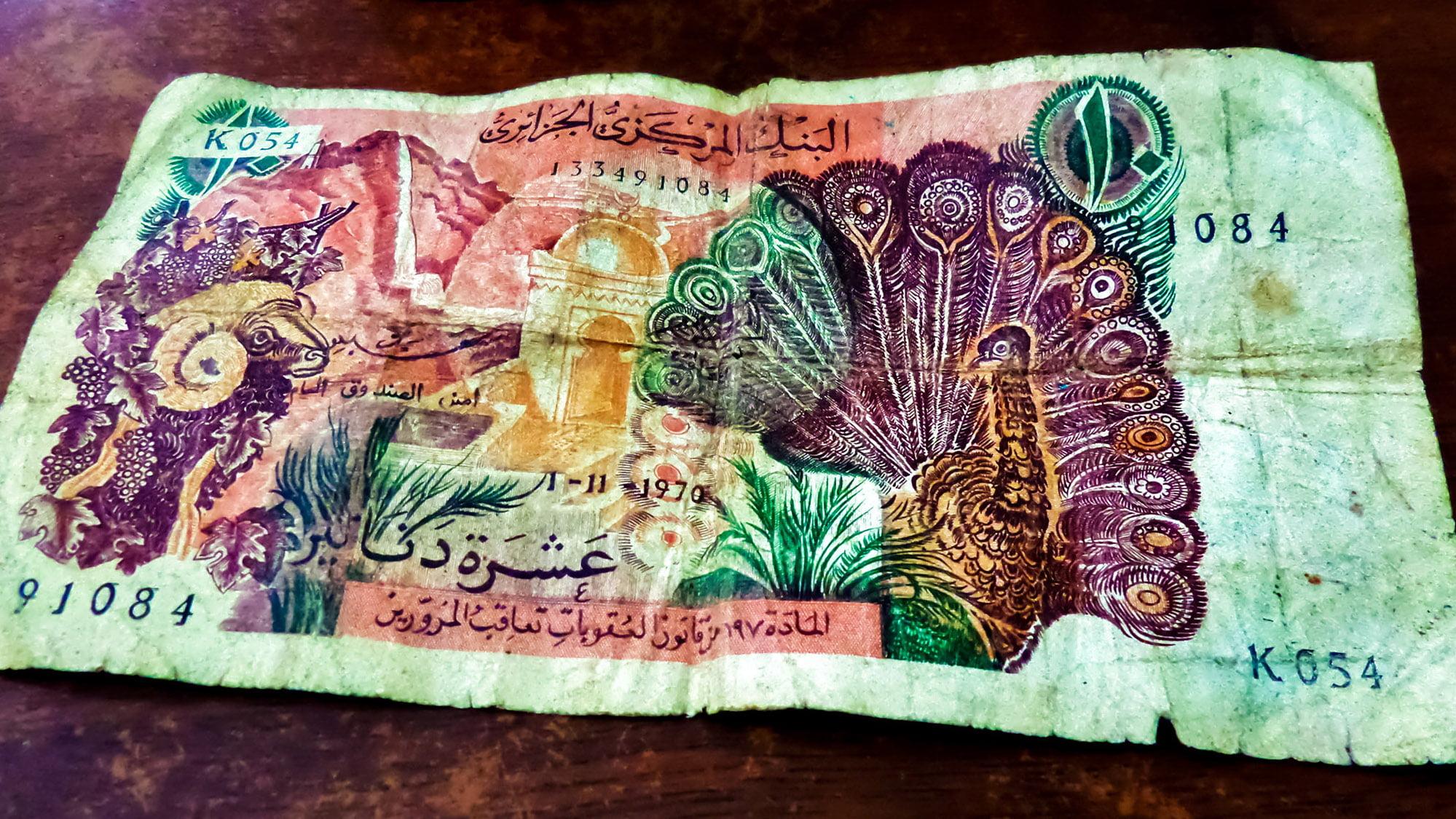 Moneda en Argelia