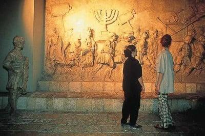 Museos de Tel Aviv