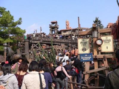 Parque de atracciones Tokio