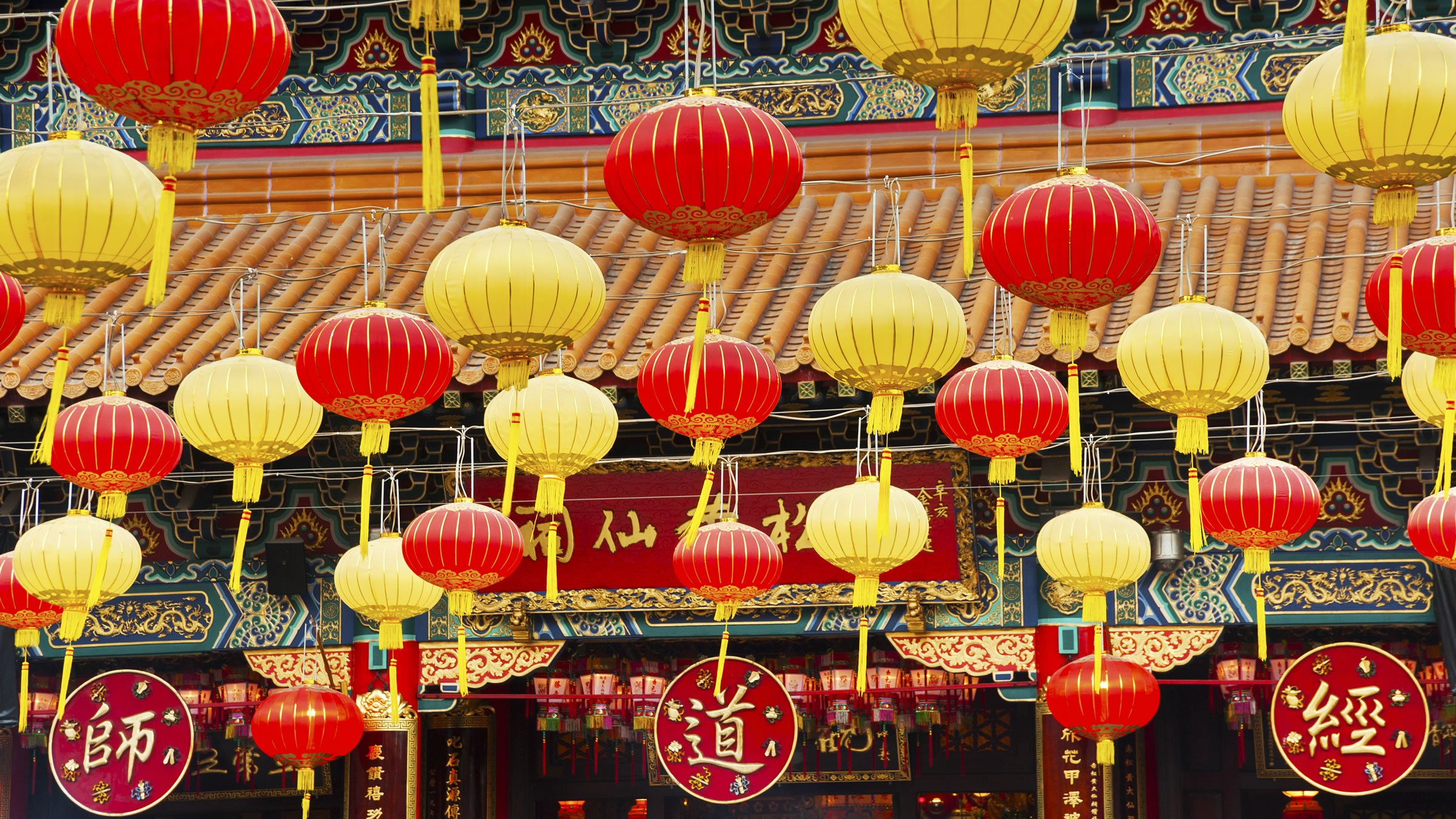 Templo Wong Tai Sin, Hong Kong