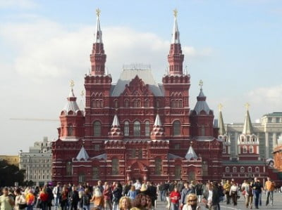 Turismo cultural Moscú