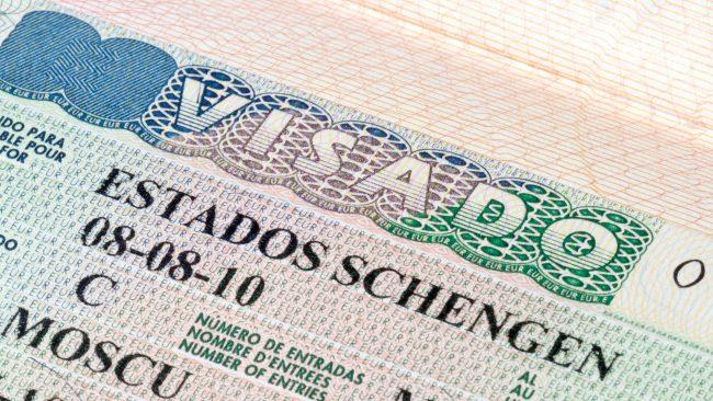 اخذ ویزای مجارستان