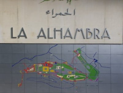 Visita virtual a la alhambra