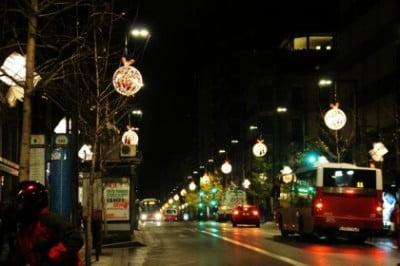 Visitar Granada en Navidad