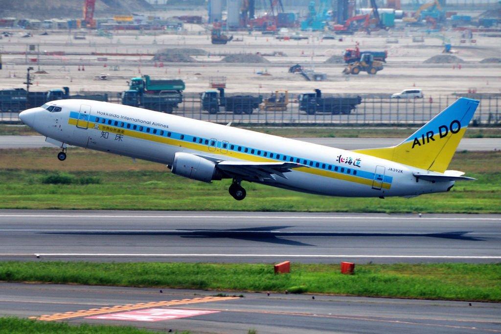 Aerolínea de bajo coste de Japón