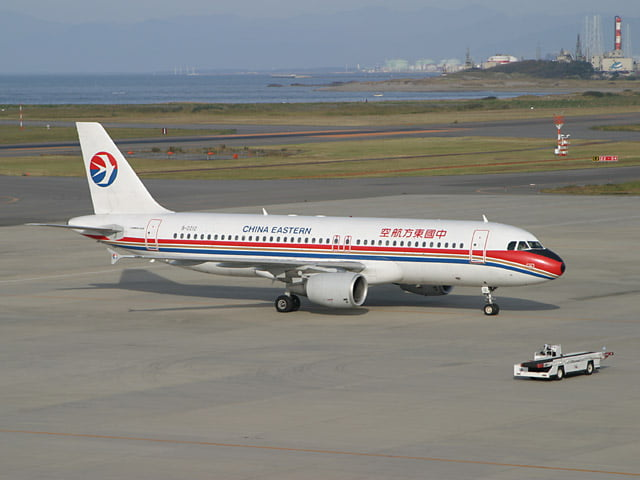 Aerolínea de China