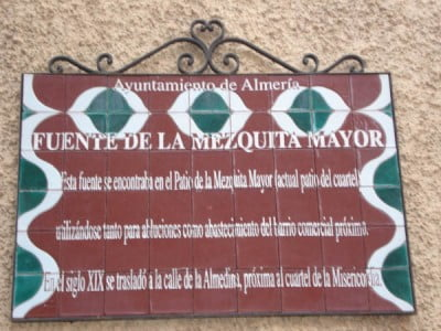 Antigua Mezquita de Almería