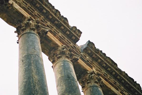 Arcos de Lebano