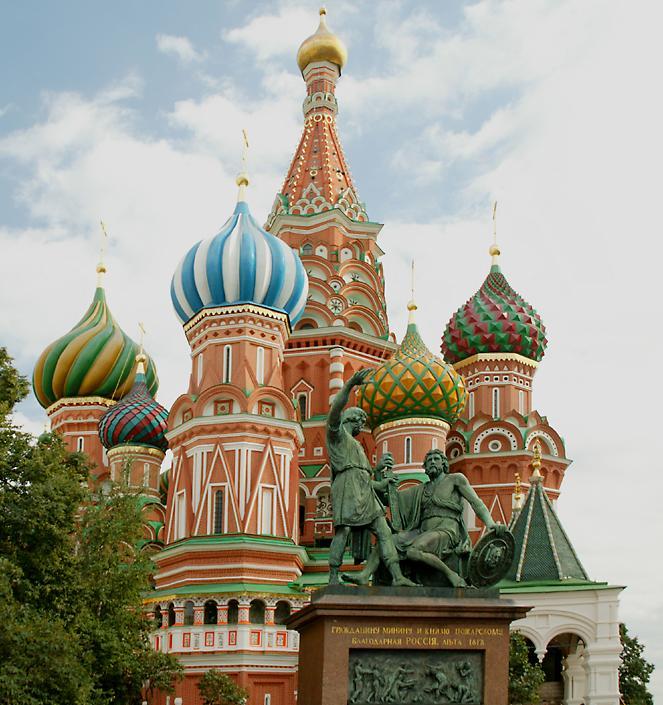 Arquitectura de Russia