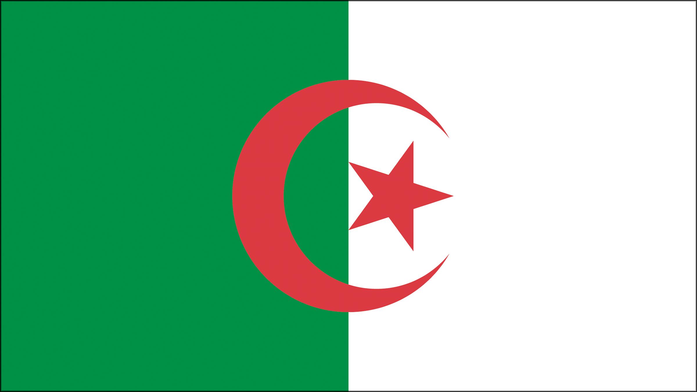 Bandera de Ias Seychelles