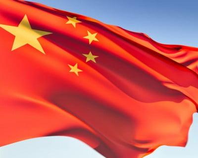 Himno – China