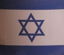 Rutas Gastronomicas – Turismo Israel
