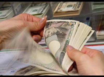 Cambio de moneda en Japón
