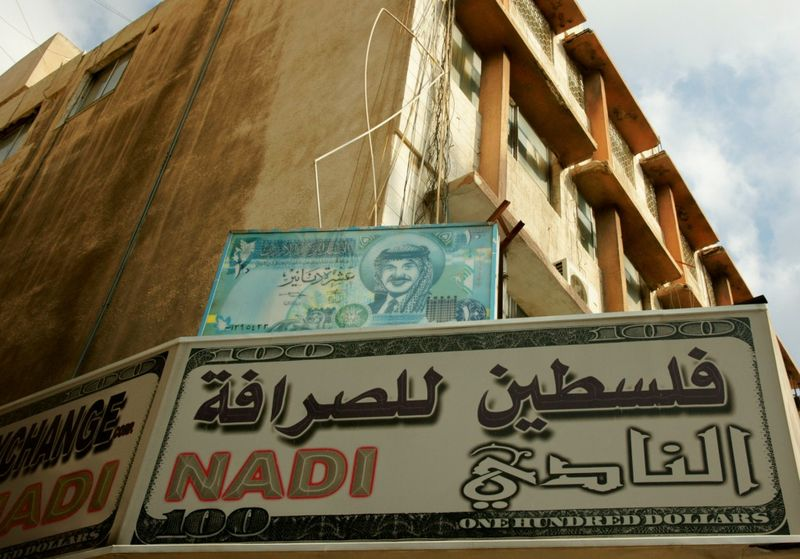 Casa de cambio en Jordania