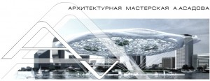 """Desarrollo del Aerohotel """"Asadov"""""""