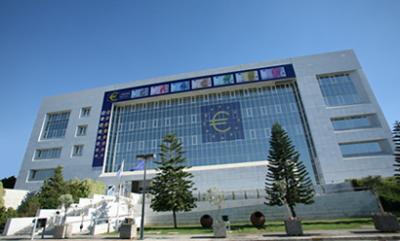 Economía Chipre