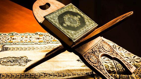 El Corán o libro sagrado de los musulmanes