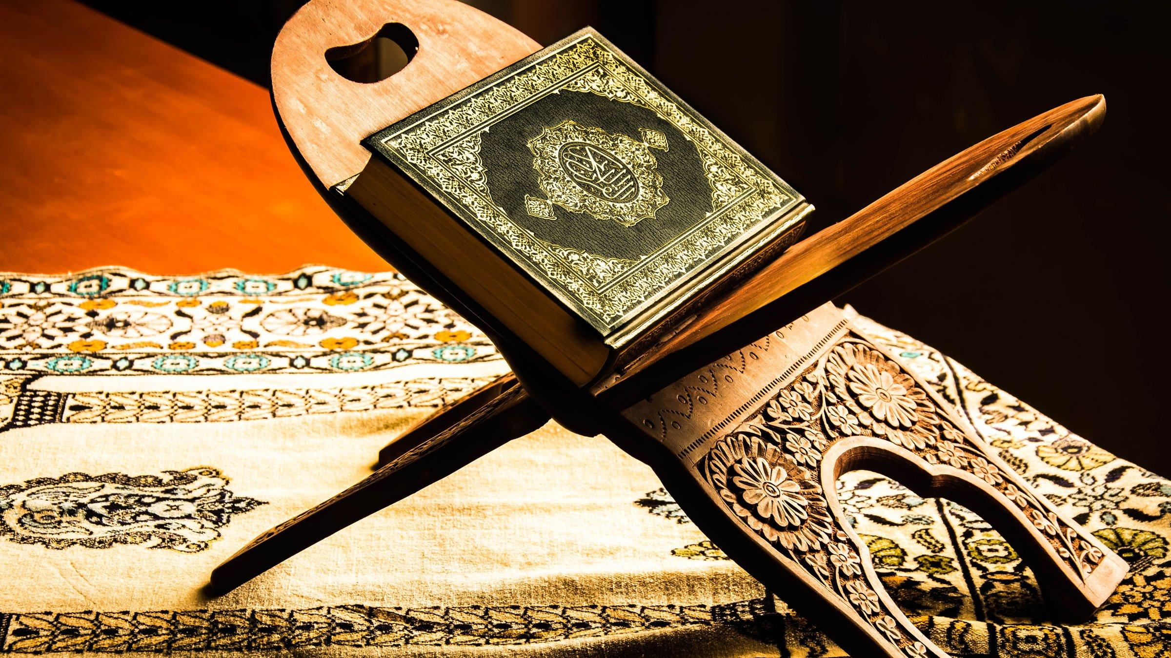 El cor n o libro sagrado de los musulmanes - Que es el corian ...