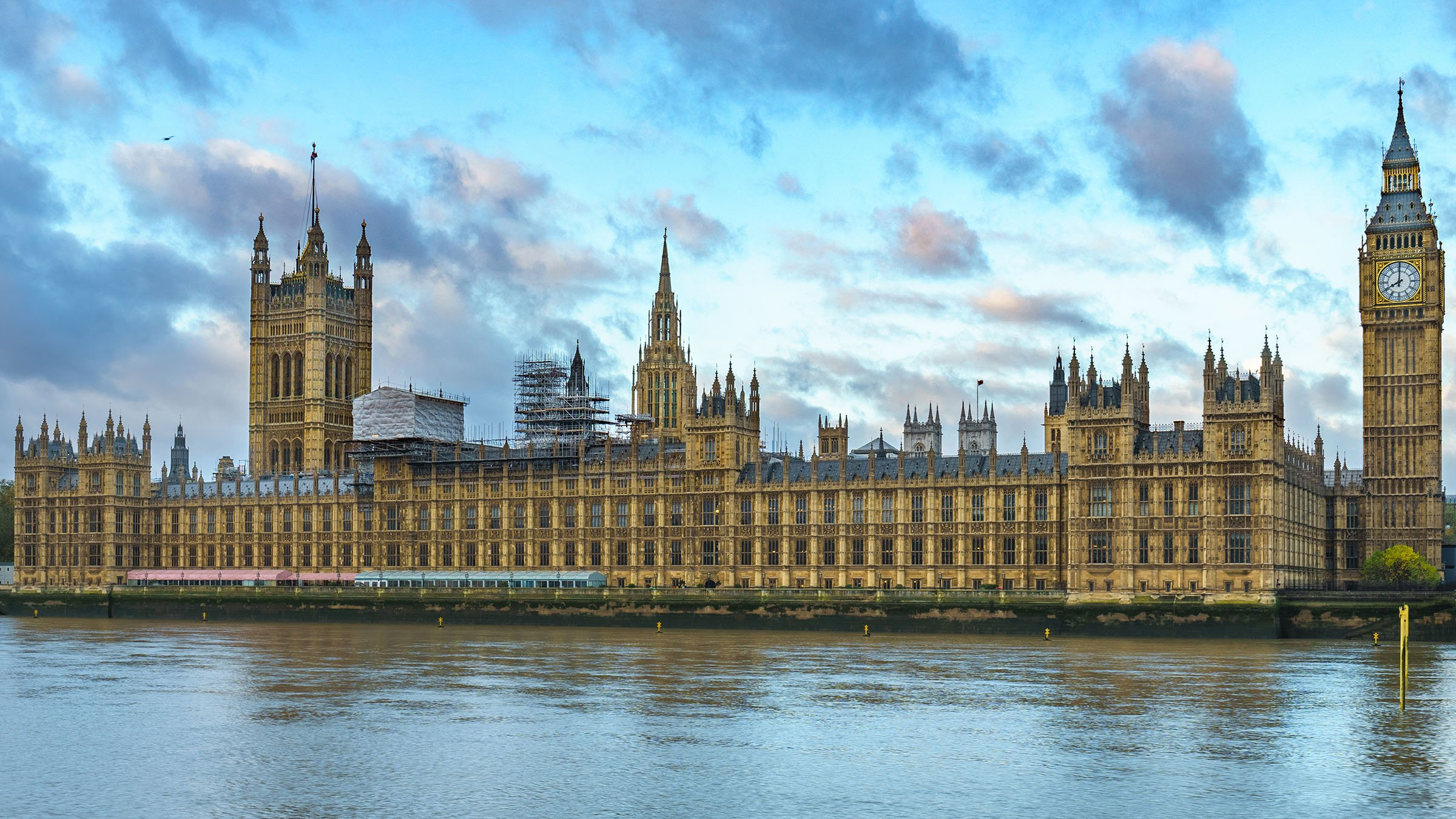 El Gobierno de Inglaterra casas del parlamento