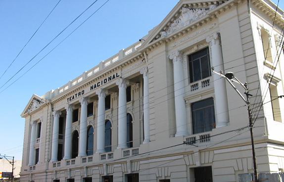 El Salvador teatro nacional