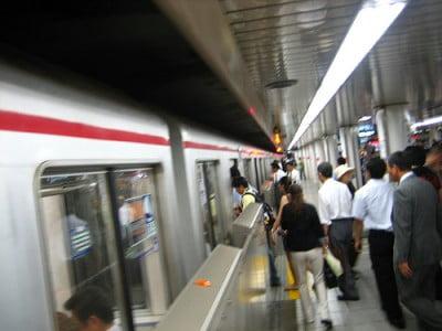 Estación del Metro de Tokio