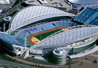 Estadio ANZ