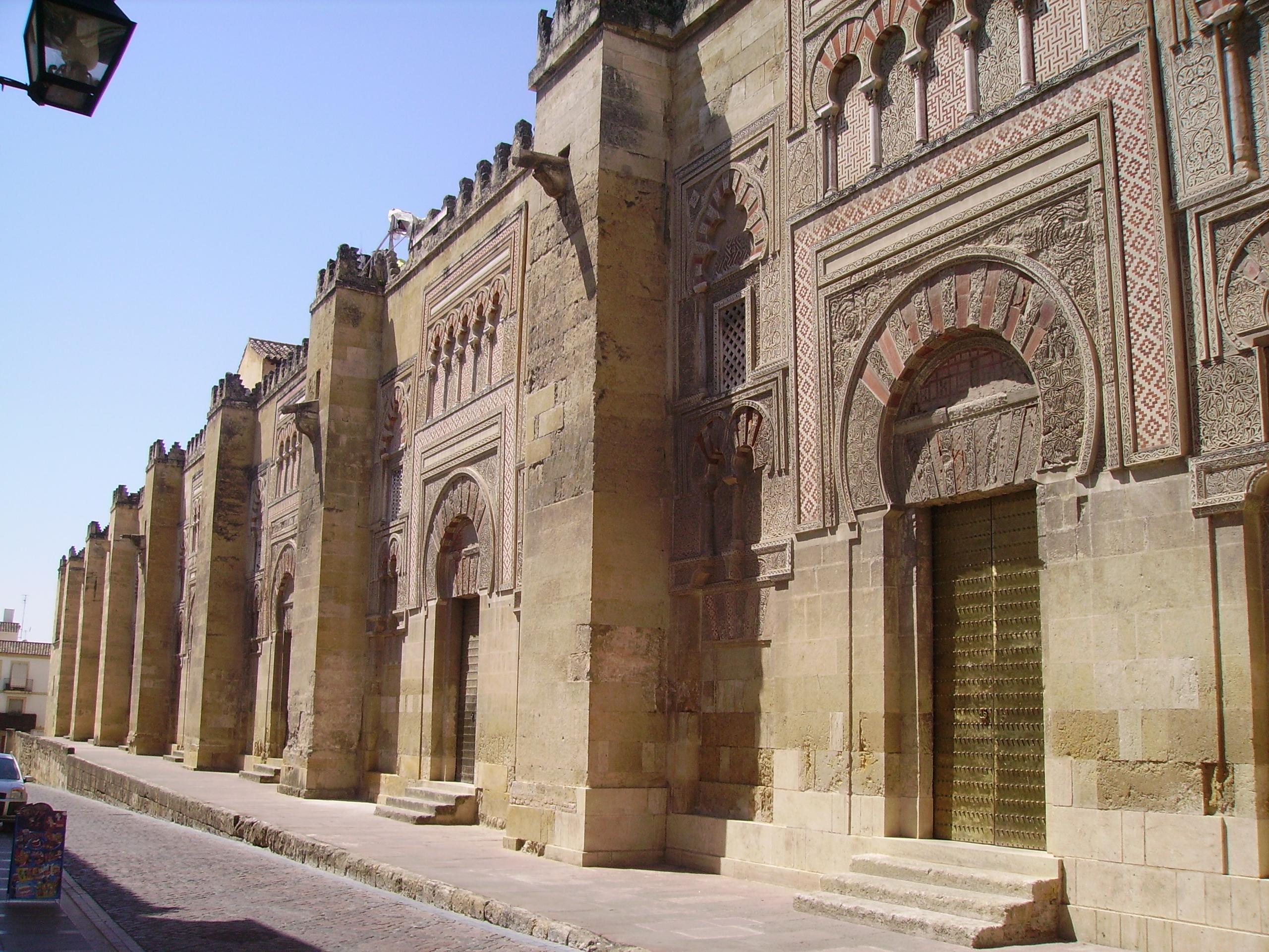 Fachada oriental de la mezquita for Exterior mezquita de cordoba