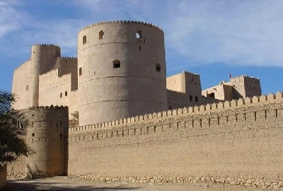 Fortaleza de Oman