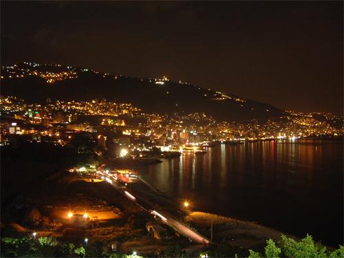 Foto de Beirut, Lebano