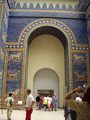 Foto de Las Puertas de Babilonia